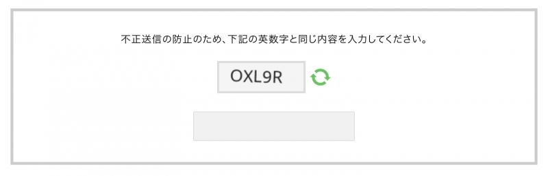 news20200603