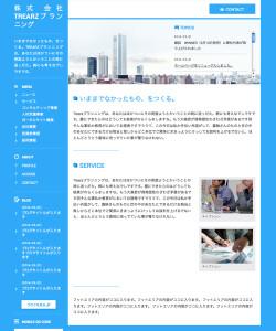 city_blue