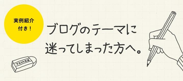 ttl_column_20141203