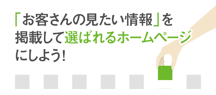 ttl_column_20141219