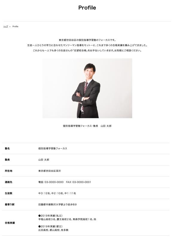 img_column-seo_1-2_003