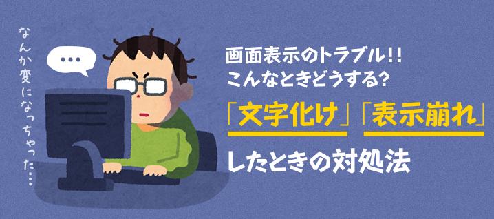 ttl_column_20150613