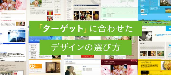 ttl_column_20150722