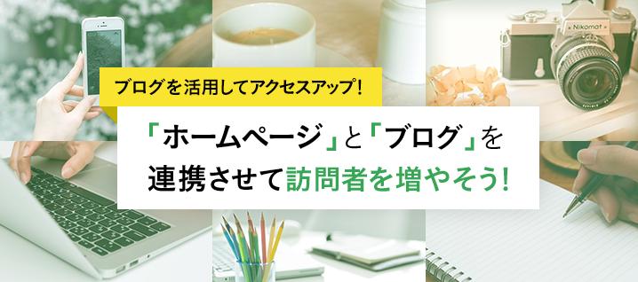 ttl_column_20150826