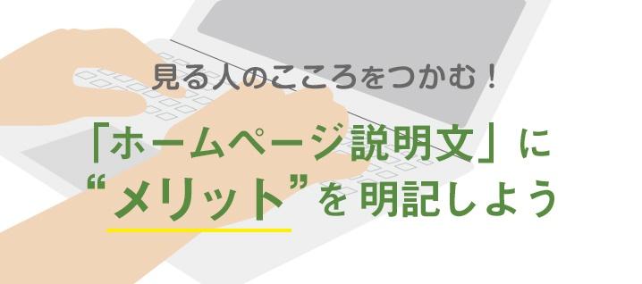 ttl_column_20150902