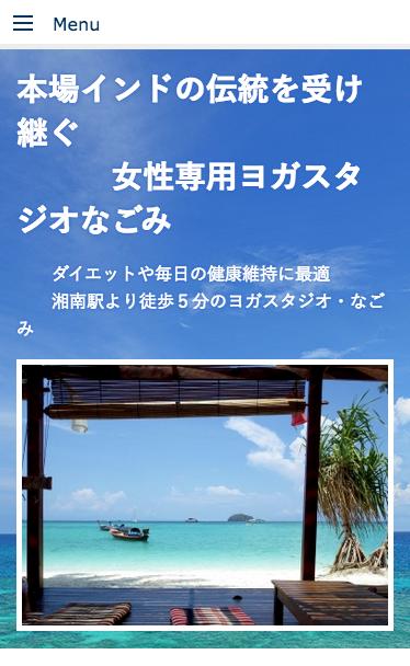 スクリーンショット 2015-09-10 15.42.55