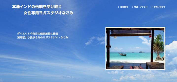 スクリーンショット 2015-09-10 15.43.34