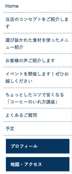スクリーンショット 2015-10-08 12.22.09