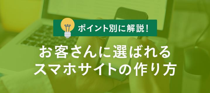 ttl_column_20150930_2