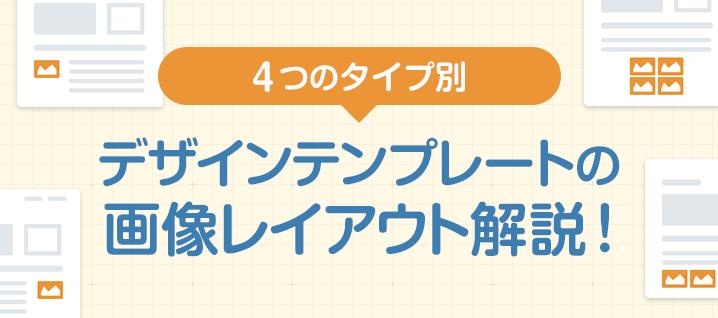 ttl_column_20151211-1
