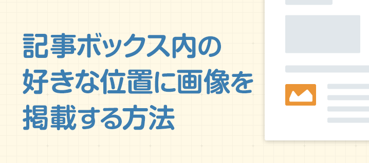 ttl_column_20151211-2