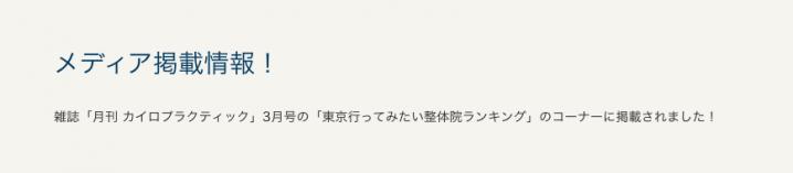スクリーンショット 2016-05-12 17.50.41