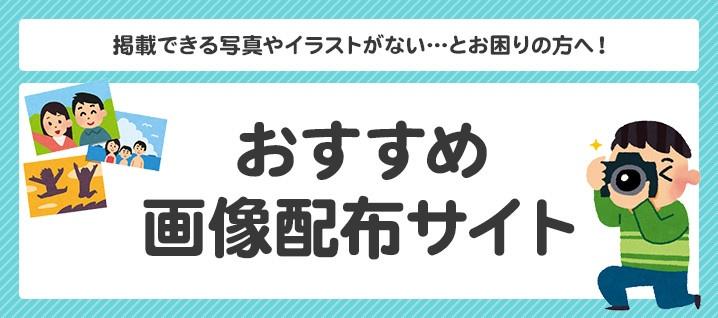 ttl_column_20160809