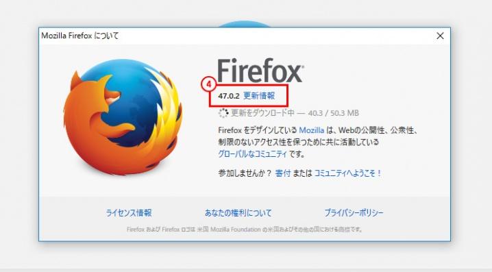 img-firefox_003