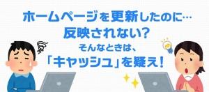 ttl_column_20170821