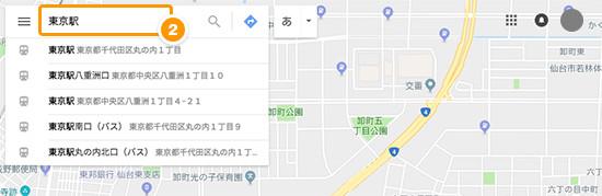 Googleマップ住所等入力画面
