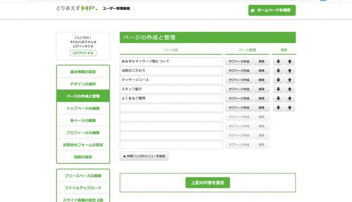 img_column-seo_4-2_002