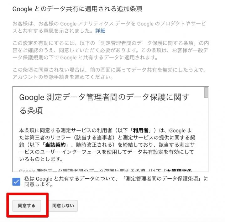 img_column-seo_1-7_005