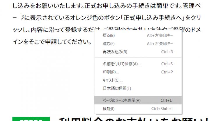 img_column-seo_2-3_001