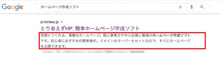 img_column-seo_2-3_003
