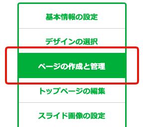 img_column-seo_3-1_001.jpg