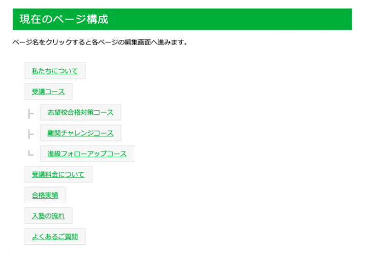 img_column-seo_3-1_002.jpg