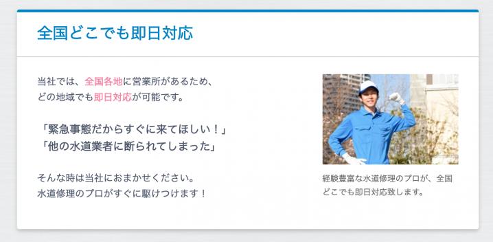img_column-seo_3-3_002