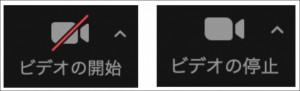 スクリーンショット 2021-07-26 12.10.14