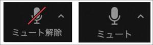 スクリーンショット 2021-07-26 12.10.05