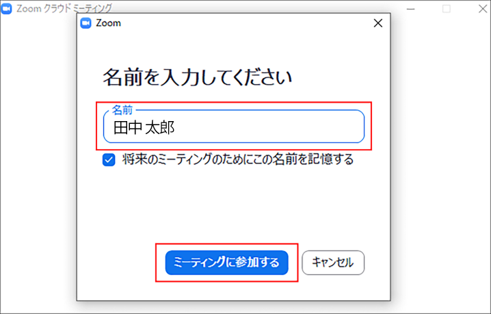zoom_column_name