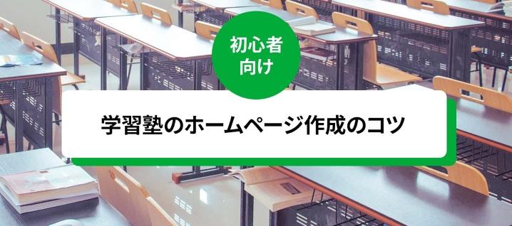 ttl-column_carmschool