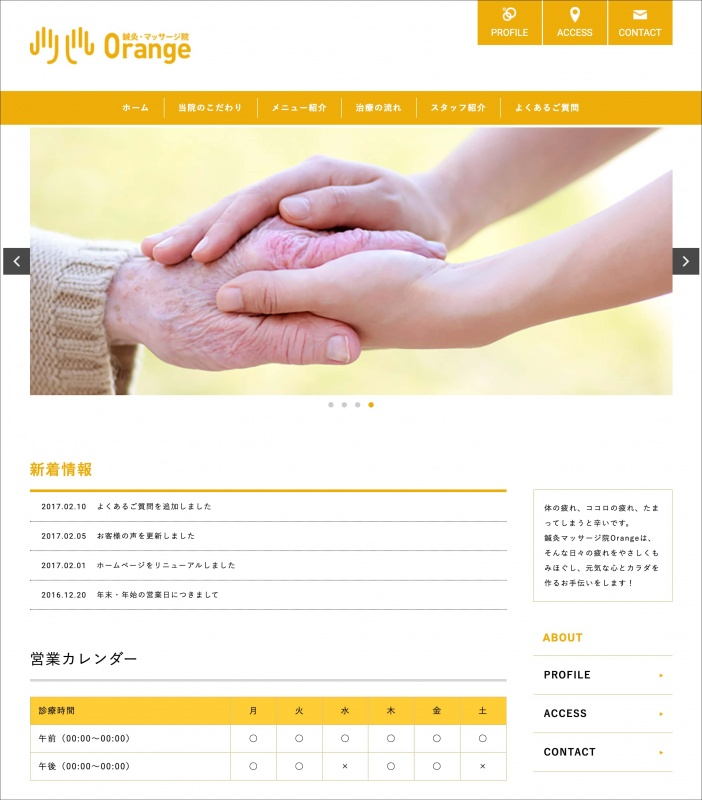 img-cover_massage_2446