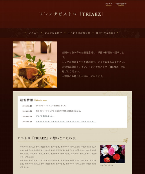 french_bistro