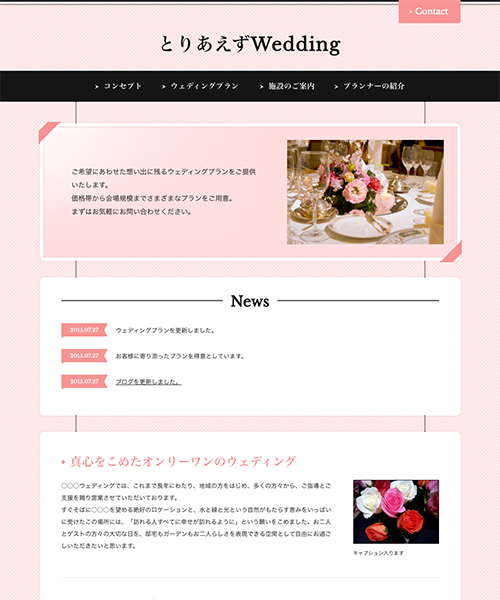 pink_doubleline