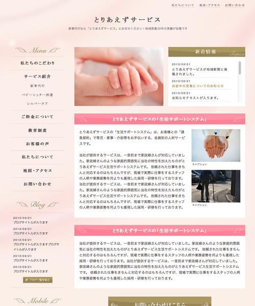 pink_veil