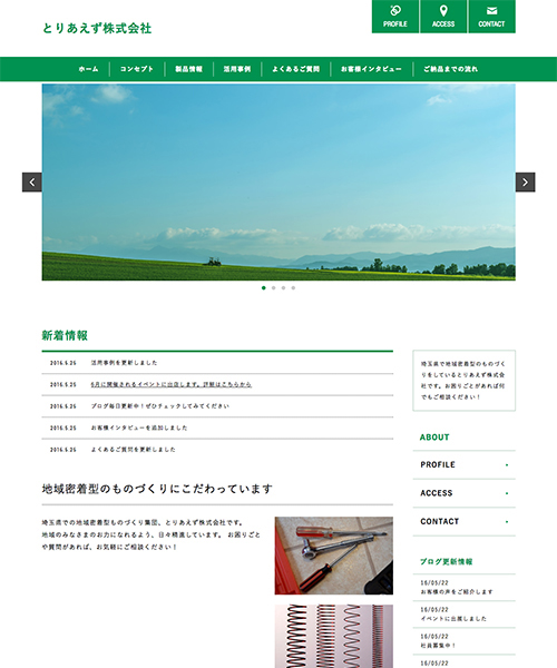 plain_green