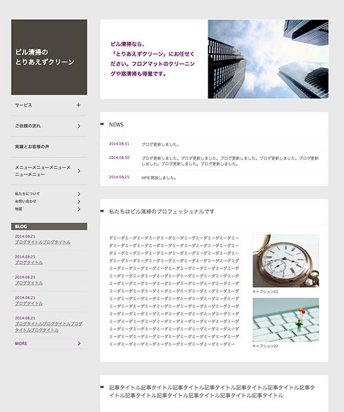 simple_gray
