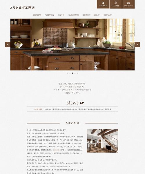 wood_craftsman